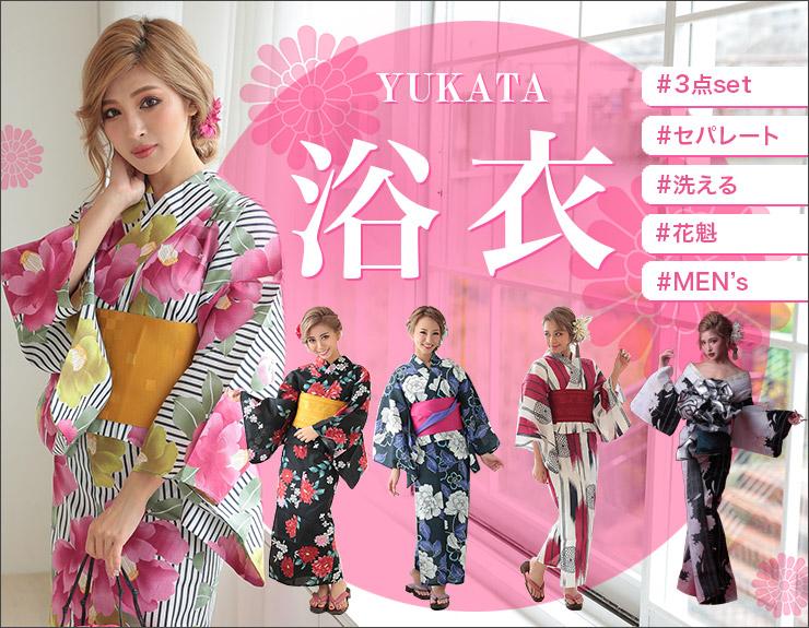 yukata2_740_575.jpg