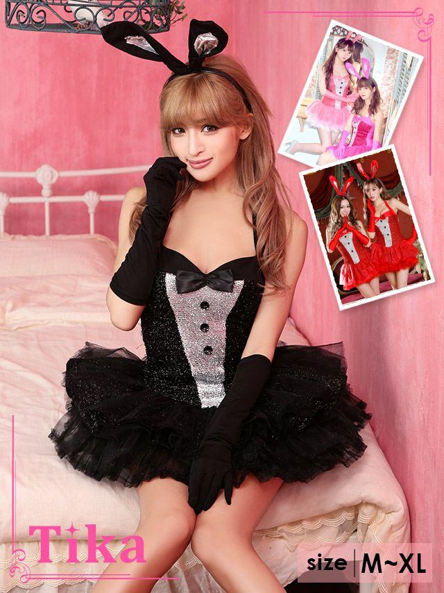 メイン画像 バニーガール コスプレ衣装 コスチューム 面白い 仮装 バニーガールコスチュームセット