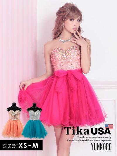 74fba323af2f1 IRMA イルマ ドレス ショール付きグラデーションロングドレス(ピンク ...