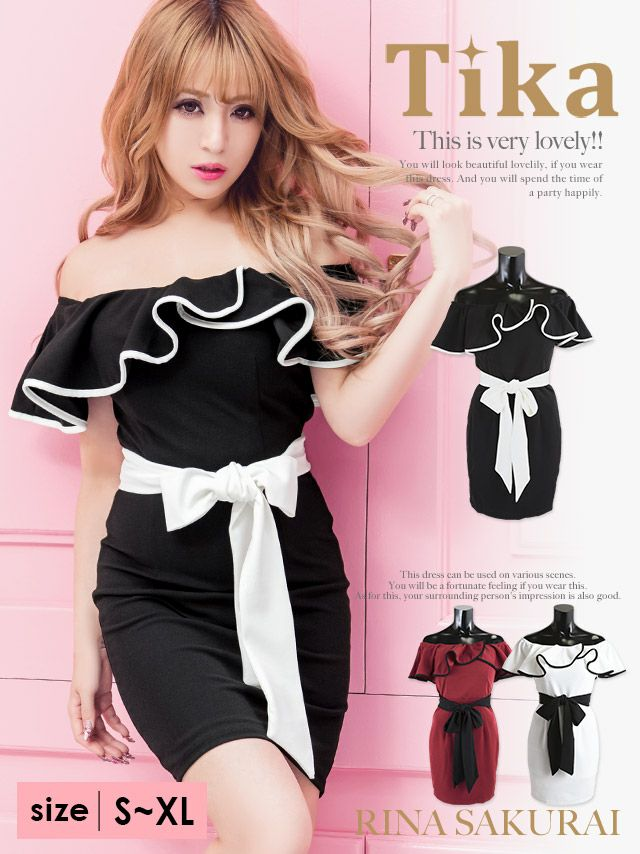 Tikaで今3番目に売れている激安ドレス