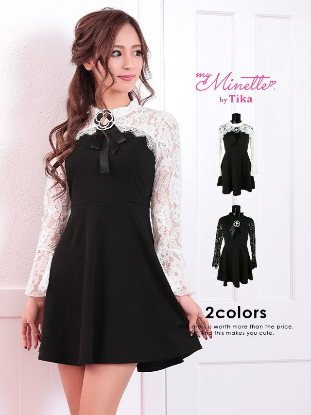 Tikaで今五番目に売れている2900円以下ドレス
