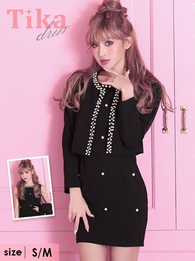 ゆんころ スーツ着用 Tika ティカ パールデザインワンピーススーツ (ホワイト/ベージュ/ブラック) (Sサイズ/Mサイズ)