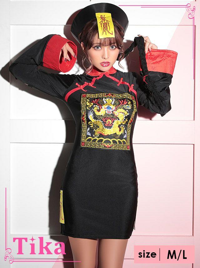 メイン画像 バニーガール コスプレ衣装 Tika ティカ 6点set Aラインバニーガールコスチュームセット バニー ハロウィン コスプレ 服 衣装 仮装 通販