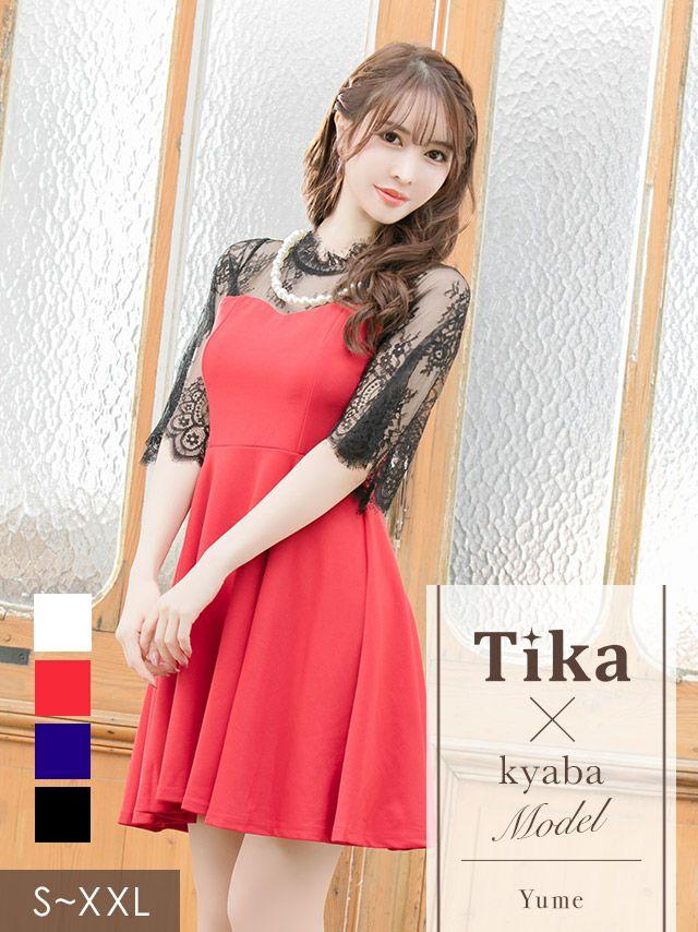 Tikaで今三番目に売れている大きいサイズのキャバドレス