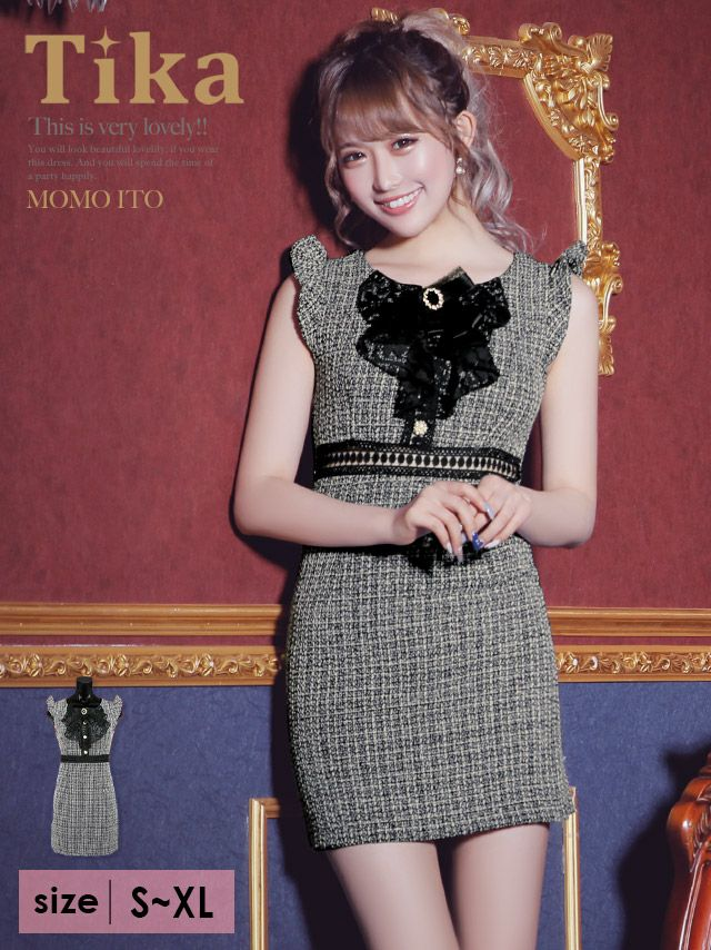 Tikaで今二番目に売れているミニドレス