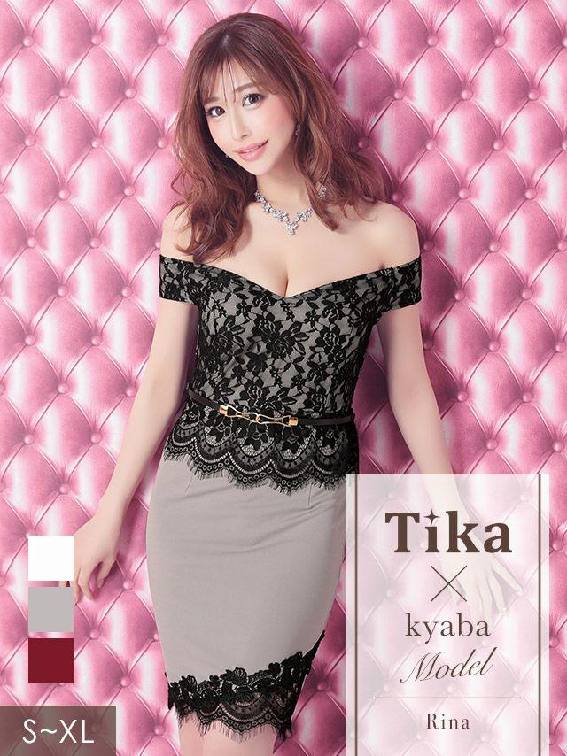 Tikaで今四番目に売れている大きいサイズのキャバドレス