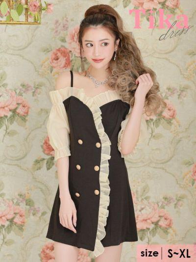 Tika店長おすすめオープンショルダーシースルーフリルダブルボタンフレアミニキャバドレス