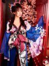メイン画像 花魁 コスプレ ロング 着物 セクシー お化けの日 花柄和テイストロングドレス