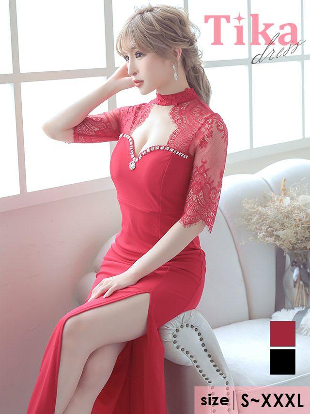 ロングドレス キャバドレス マキシ丈 大きいサイズ タイトドレス Tika ティカ 胸元カットレース五部袖スリットロングドレス