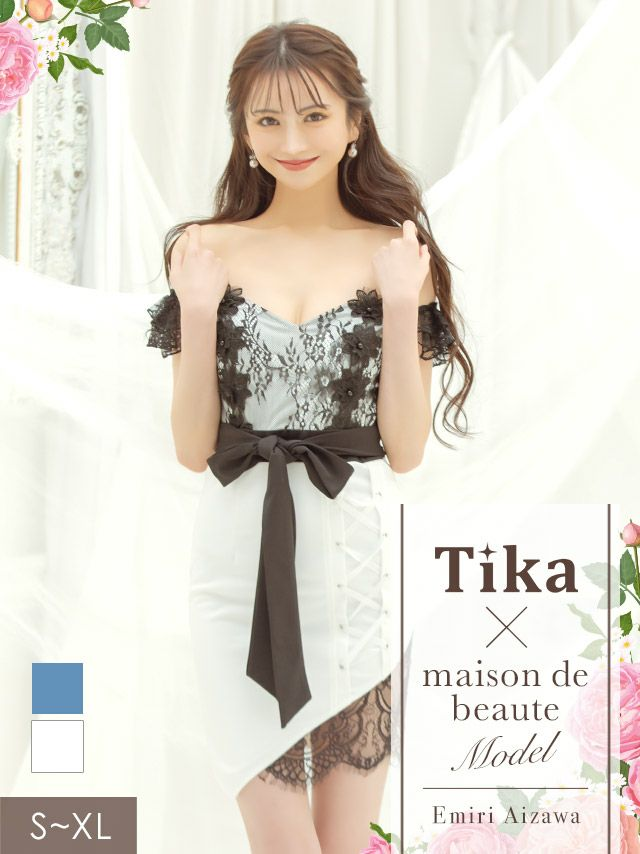 メイン画像 キャバドレス ミニドレス 大きいサイズ Tika ティカ オフショルフラワー刺繍レースウエストリボンアシメタイトミニドレス
