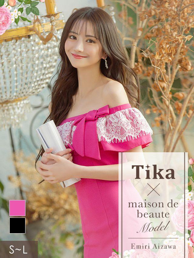 メイン画像 キャバドレス ミニドレス 大きいサイズ 膝丈 Tika ティカ オフショルフリルリボンレースタイトミニドレス