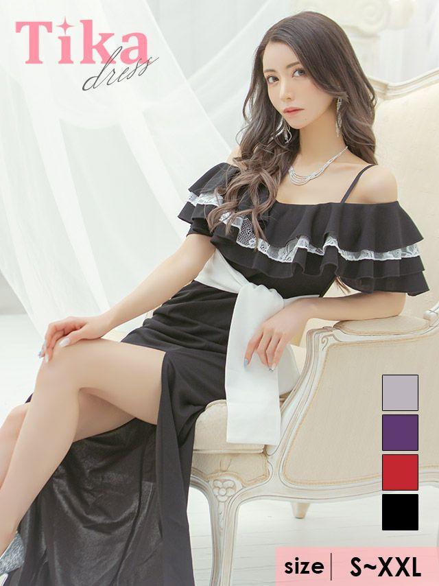 メイン画像 キャバドレス ロングドレス マキシ丈 ロング丈 大きいサイズ Tika ティカ ティアードフリルタイトスリットロングドレス