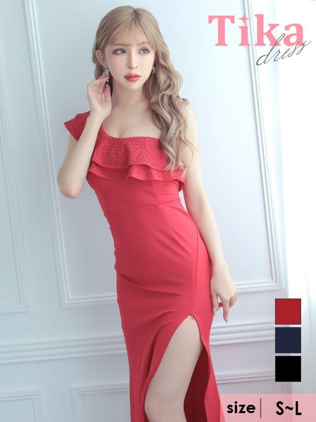 キャバドレス ロングドレス マキシ丈 タイトドレス 大きいサイズ Tika ティカ フリルワンショルダータイトロングファスナードレス
