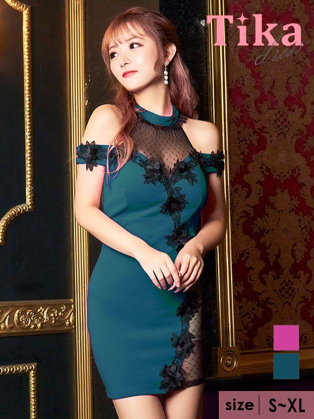 キャバドレス ミニドレス タイト セクシー 刺繍 大きいサイズ Tika ティカ ハイネックオープンショルダーフラワー刺繍シアー切り替えタイトミニドレス